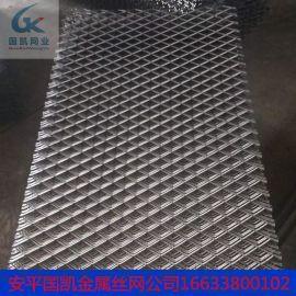 拉伸钢板网丝径 浸漆铁丝网卷钢板网厂家