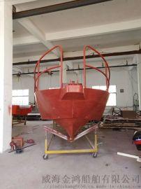 青岛烟台威海铝合金钓鱼船钓鱼艇快艇