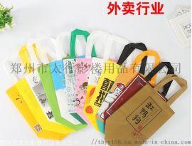 黑龙江 牛皮纸袋 无纺布袋 烘培包装 外卖打包袋