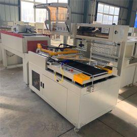 专业生产L型全自动薄膜打包机 热收缩封切机