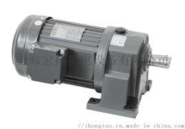 GH28-200-165S 排屑机专用,减速机