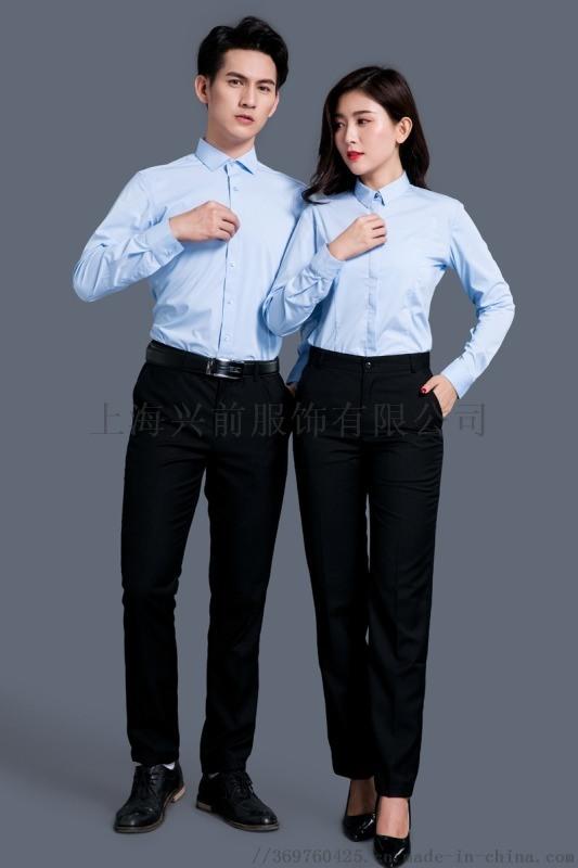 工作襯衫/全棉襯衫/襯衫定做