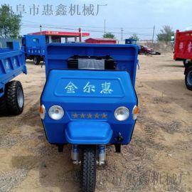 农作物搬运用三轮车/全封闭驾驶室三轮车