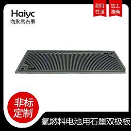 氢燃料电池用石墨双极板模具制品切割品加工件