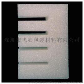 珍珠棉泡棉托盘 珍珠棉防震包装 珍珠棉型材