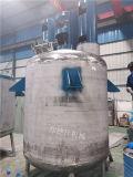 供应3000L多功能分散釜 水性PU胶生产设备