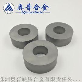 合金环 耐磨环 钨钢环 硬质合金环 钨钢圈 钨钢套筒
