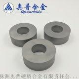 合金環 耐磨環 鎢鋼環 硬質合金環 鎢鋼圈 鎢鋼套筒