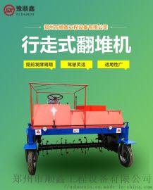 行走式翻抛机 有机肥翻堆发酵设备