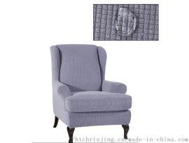 弹力全包老虎凳套休闲凳子套罩格纹防水沙发椅套