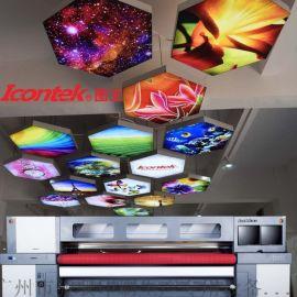 仿真画油画UV打印机 板卷彩印机 UV软膜打印机
