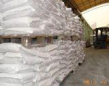 供应国产尿素、碳酰胺