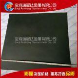 电解电镀用铱钽钛阳极 钛电极厂家
