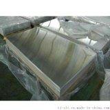 304拉絲不鏽鋼板多少錢 天津現貨批發304不鏽鋼板可定製加工