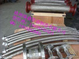 供应食品级不锈钢金属软管,耐高温金属软管厂家报价