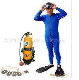 供应潜水器材,潜水员装备.潜水呼吸器