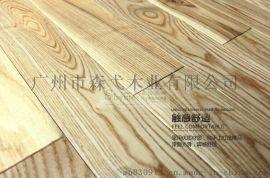 供应 白蜡木Ash 水曲柳 实木地板