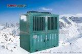 半封閉風冷活塞式冷凝機組 奧納爾專業品質值得信賴