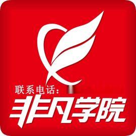 上海服装制版培训学校 手把手教你学会做衣服