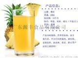 粵旺 鳳梨漿汁 鳳梨汁 100%原漿冰淇淋原料20KG
