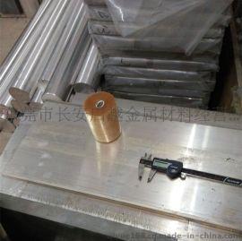 启越MB1镁合金板,MB1镁合金棒材