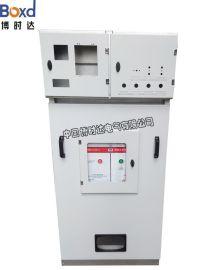 高压配电柜生产厂家 高压配电柜成套生产厂家