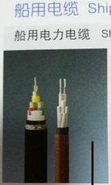 亚峰牌 船用电力电缆 仪表控制电缆