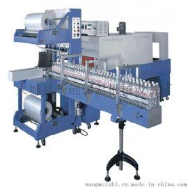 饮料包膜塑封机【PE膜收缩包装机】饮料热收缩包装机