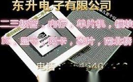 终端收购SMC过滤器,回收SMC电磁阀门