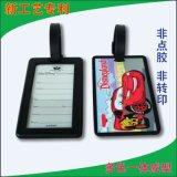 外贸畅销厂家定制箱包硅胶识别牌卡通多色硅胶行李牌
