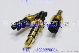 3.5四级尾部包胶插针,3.5*6.0*24.8三声道免提针镀镍,耳机插头