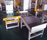 上海宗义厂家直销ZYDJ-1B-22金属检测机