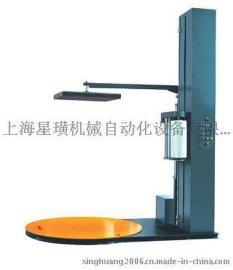 上海星璜直销压顶全自动缠绕机(阻拉式、预拉式)