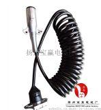 汽车ABS拖挂车螺旋电缆连接线弹簧电线7芯5芯电缆厂家可配航空插头