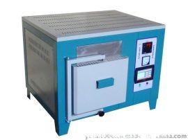 1100度高温实验箱式电炉,高温实验电炉厂家