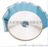 义乌破坏性胶带厂家供应外贸出口8毫米破坏性胶带