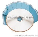 義烏破壞性膠帶廠家供應外貿出口8毫米破壞性膠帶