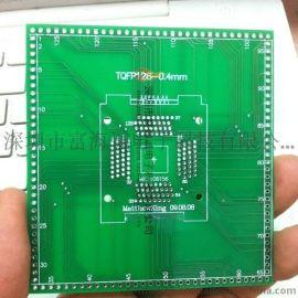 TQFP128PIN 烧录座/转换座(座头 IC51-1284-1702 带板测试座)