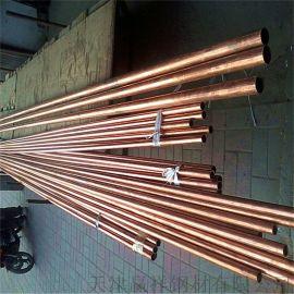 厂家现货高质国标铜管 毛细紫铜管 铜管分支器 加工