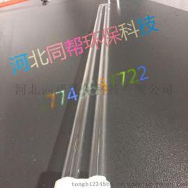 河北沧州uv光氧专用灯管厂家直销