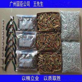 固臣隐形防护网材料隐形防盗网铝材轨道生产厂家批发