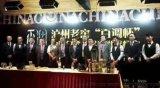 上海SUPER WINE 葡萄酒及烈酒展