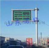 交通诱导LED显示屏