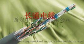 长通电缆HYA市内通信电缆