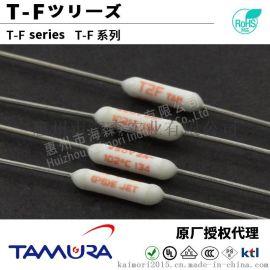 供应原装日本田村温度保险丝T2F 102℃ 2A