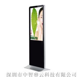 立式广告机触摸一体机落地式高清查询led液晶广告机