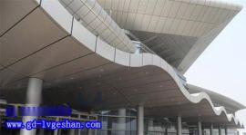 忻州氟碳铝单板 聚酯铝单板吊顶 外墙铝单板定做