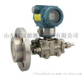 厂家供应福瑞德FD3051LT智能法兰式液位变送器