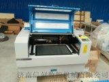 橡胶专用激光切割机信刻激光切割机