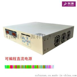 直流电源  三相可编程3000W精密直流电源